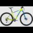 """Kép 2/2 - Cube Aim SL Férfi Mountain bike 29"""" 2017"""